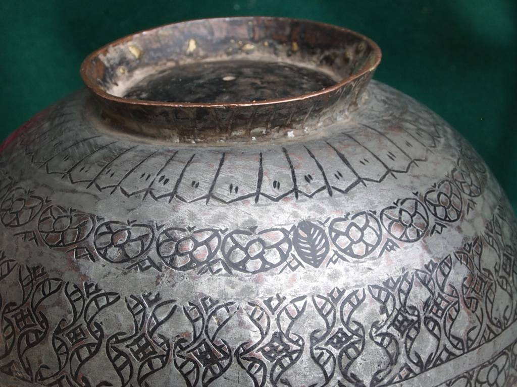 Antique islamic  18th to 19th century Tinned Copper Bowl No:Jam/ 14