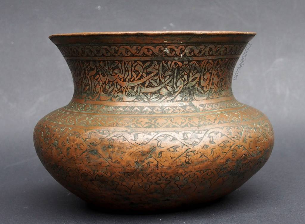 Antique  islamic Tinned Copper Wine Bowl, 18/19th C. No:Tas/ 25
