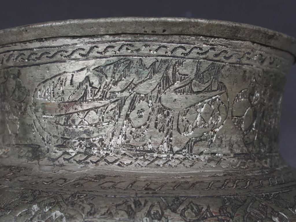 Antique  islamic Tinned Copper Wine Bowl, 19th C. No:Tas/ 31