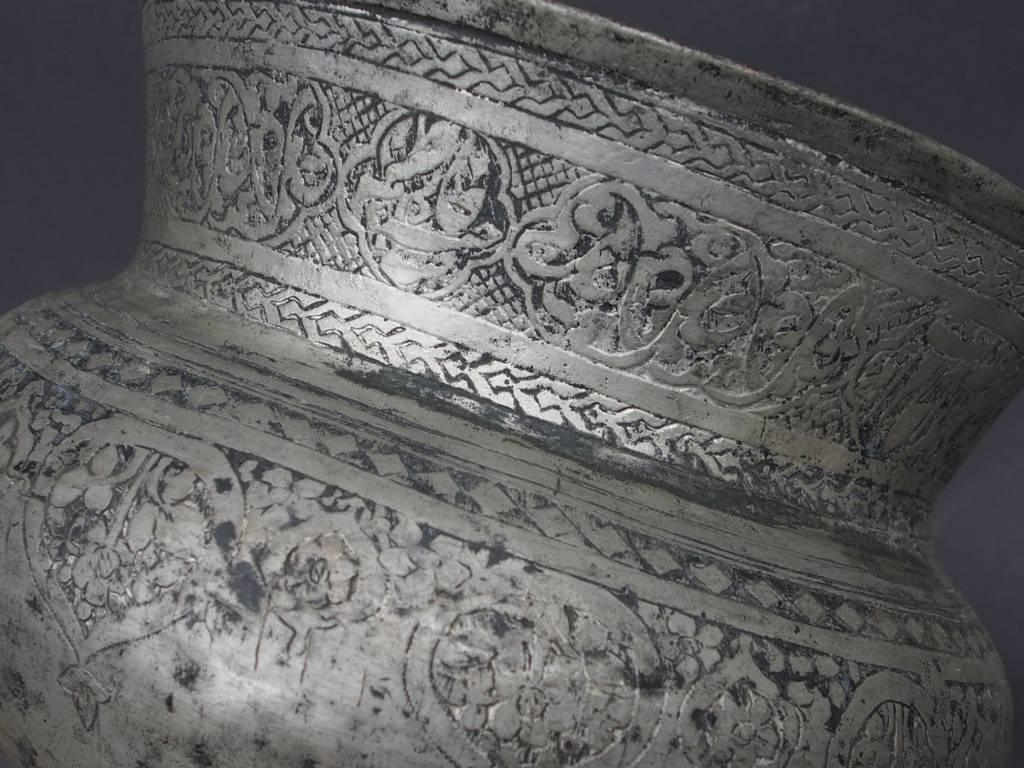 Antique Large islamic Tinned Copper Wine Bowl, 19th C. No:Tas/50