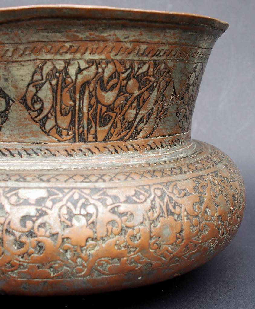 Antique Large islamic Tinned Copper Wine Bowl, 18/19th C. No:Tas/ 67