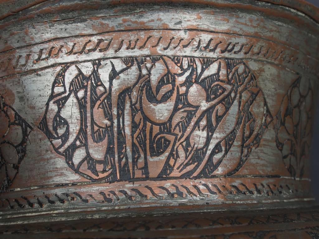 Antique Large islamic Tinned Copper Wine Bowl, 18/19th C. No:Tas/ 67