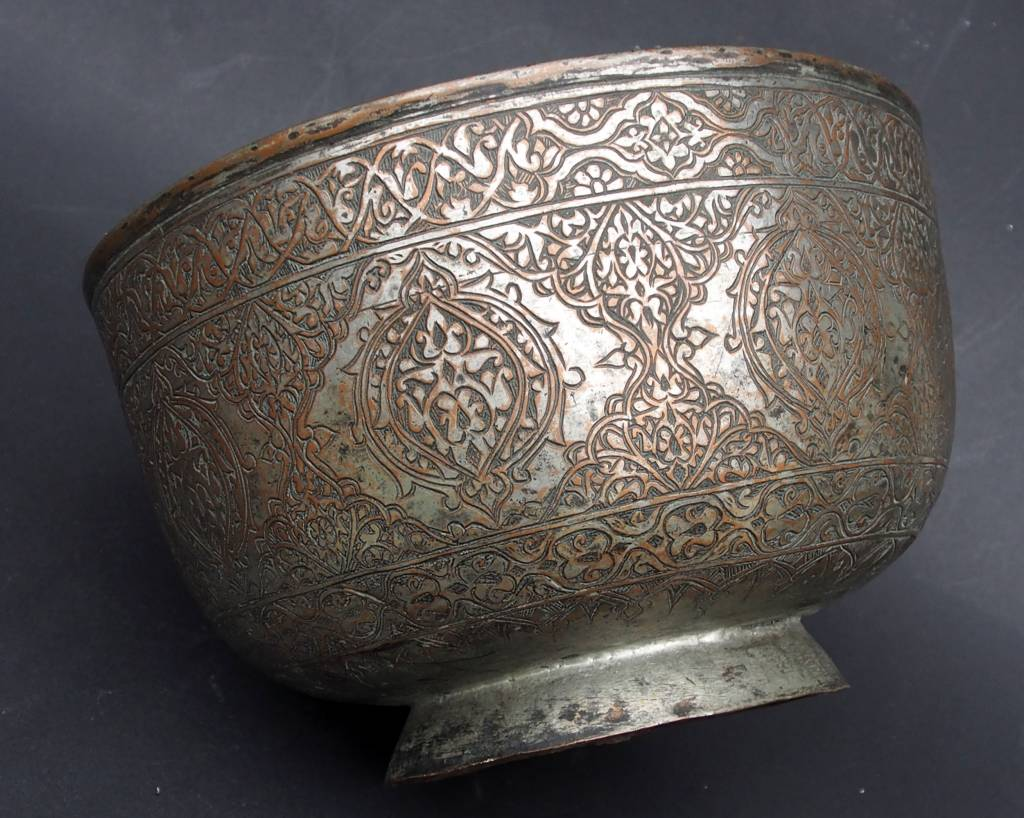Antique Large   18th to 19th century Tinned Copper Bowl No:Jam/  17