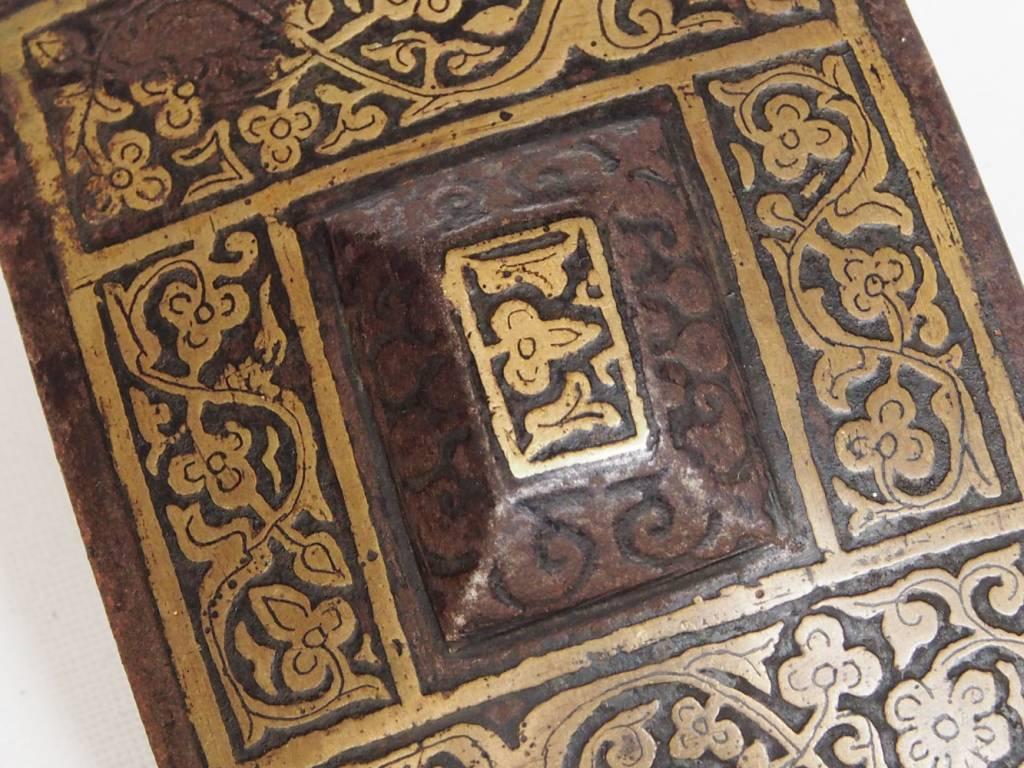 Antik  Gürtelschnalle aus Afghanistan  19 Jh. No:18/A