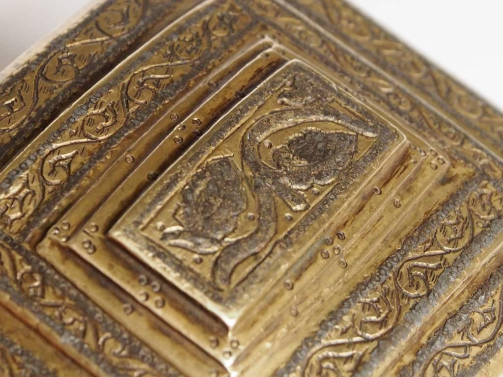 Antik  Gürtelschnalle aus Afghanistan  19 Jh. No:18/E
