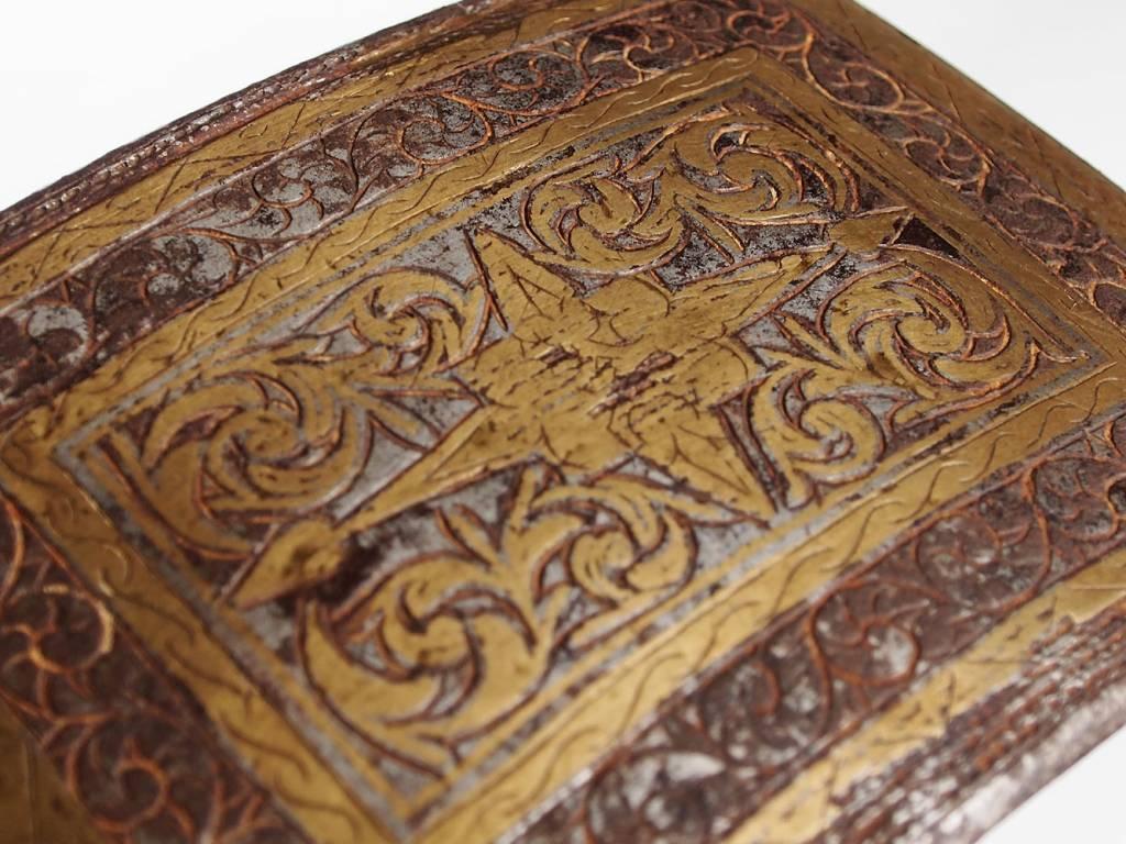 Antik  Gürtelschnalle aus Afghanistan  19 Jh. No:18/D