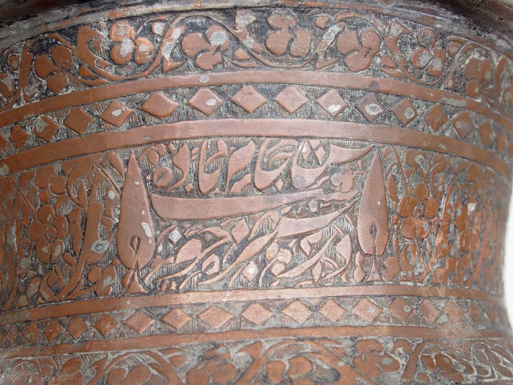 Antique   Tinned Copper Wine Bowl, 19th C. No:Tas/ 33