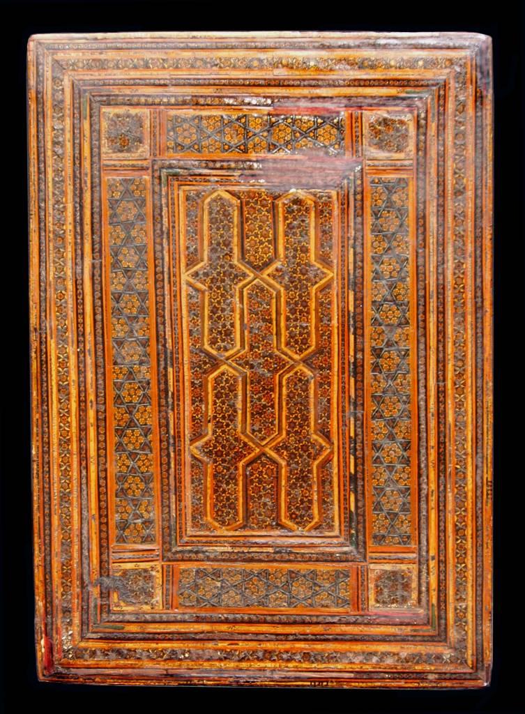 Antik persische Khatamkari Spiegel 18/B
