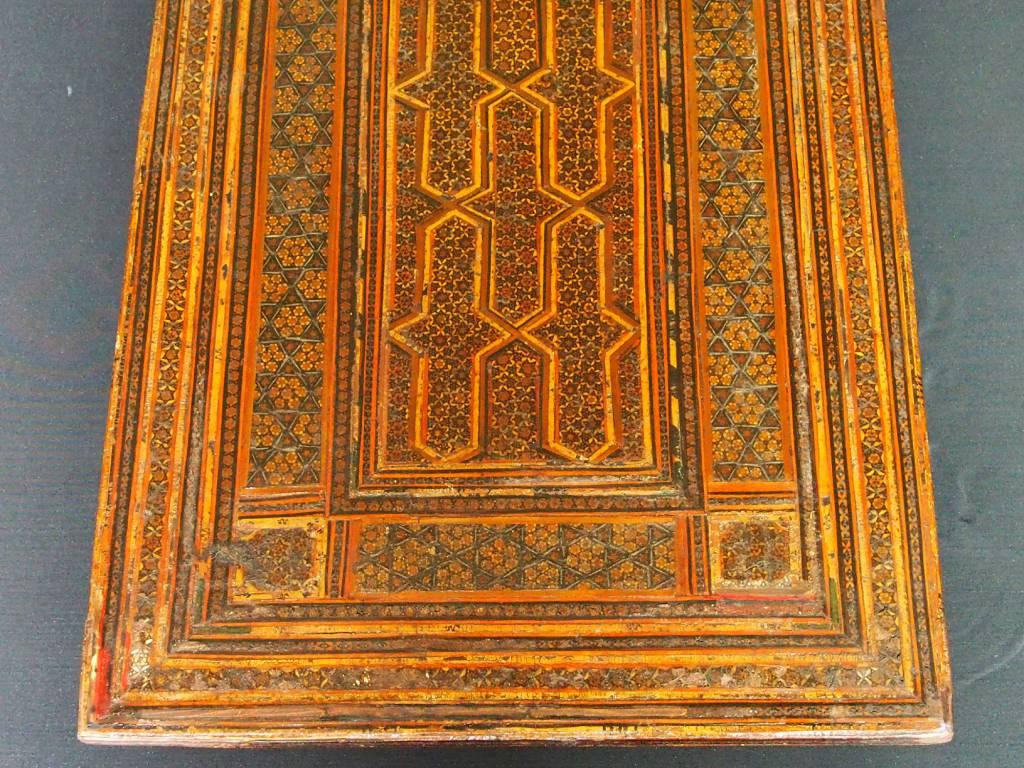 Antik islamische Khatamkari Spiegel 18/B