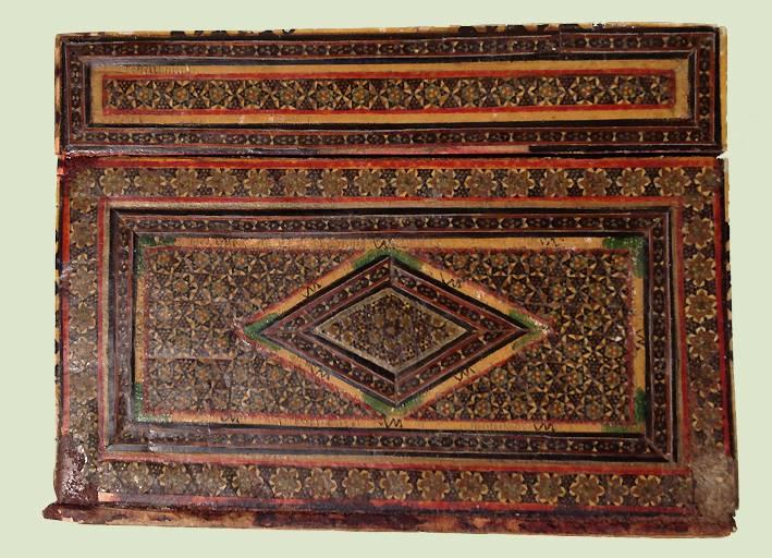 Antik islamische Khatamkari Kiste Truhe Box Nr: B