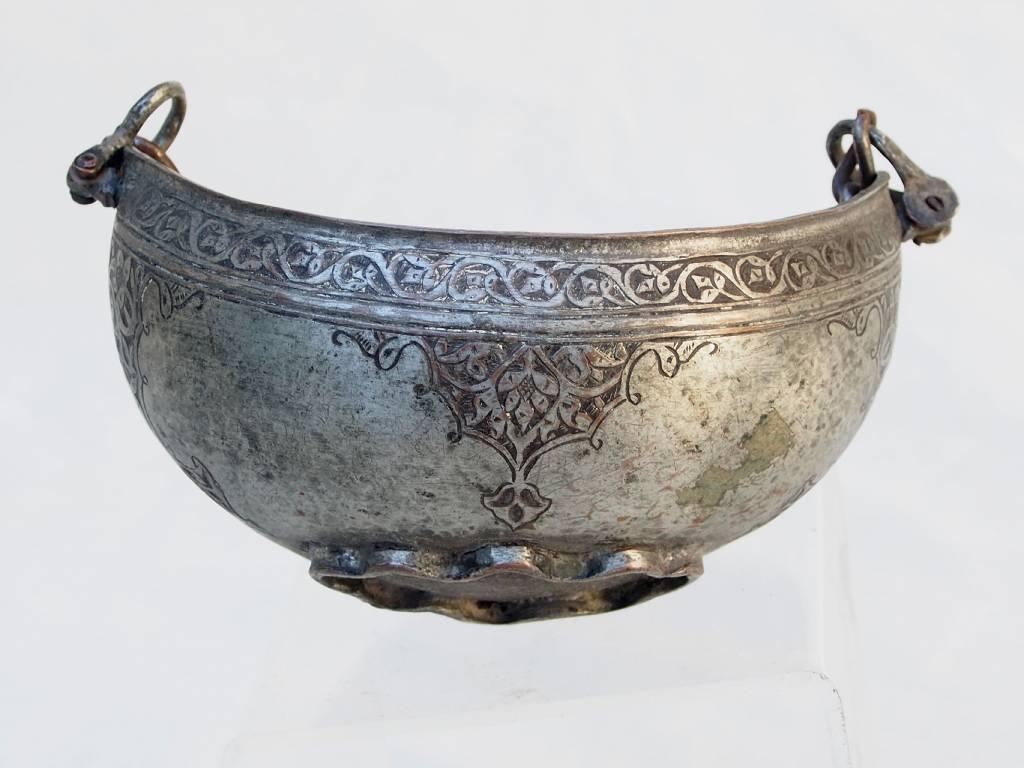 Antique  Persian Tinned Copper  Kashkul Kashkool Begging Bowl  No: B