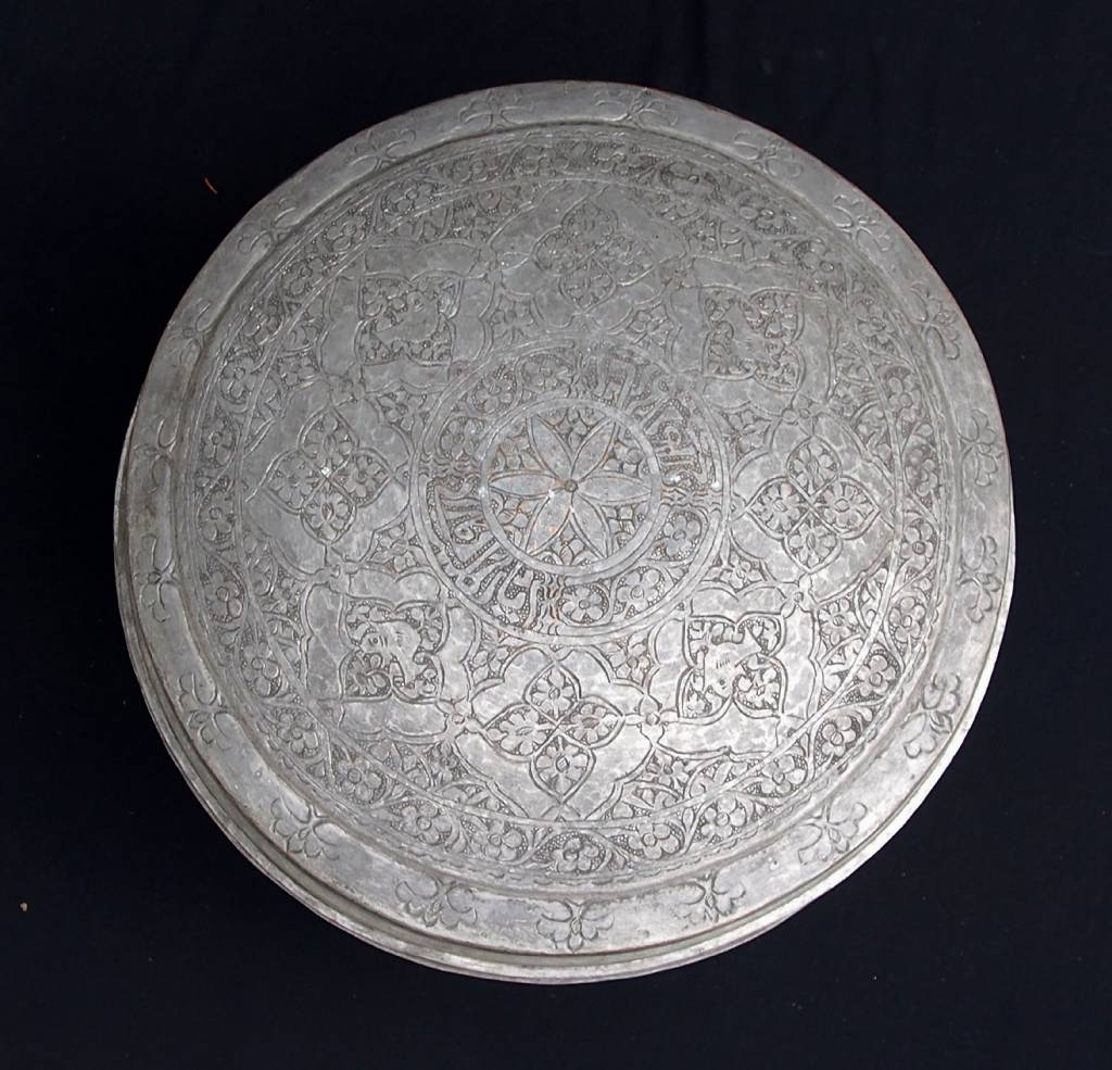 Antique  Tinned Copper Bowl No:C دیگ -
