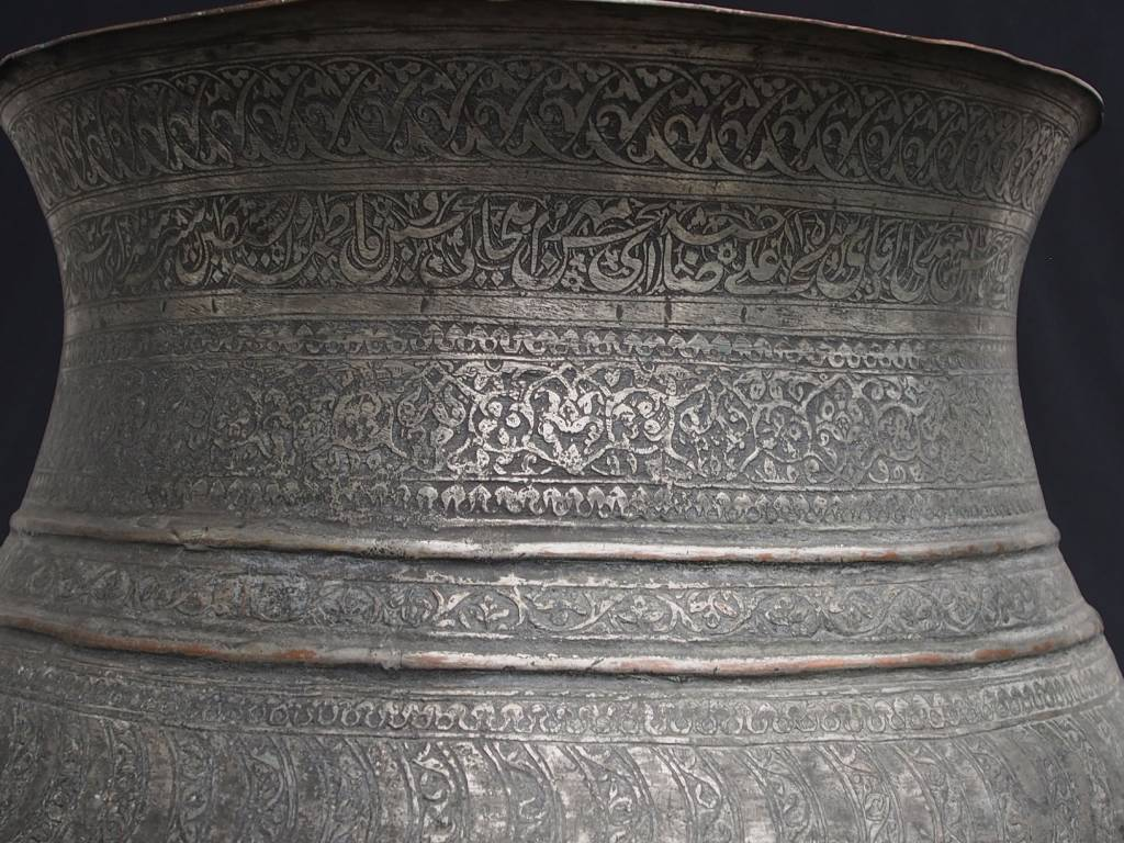 Antique Large  18th to 19th century Tinned Copper bucket Blumenübertopf No: 18/A