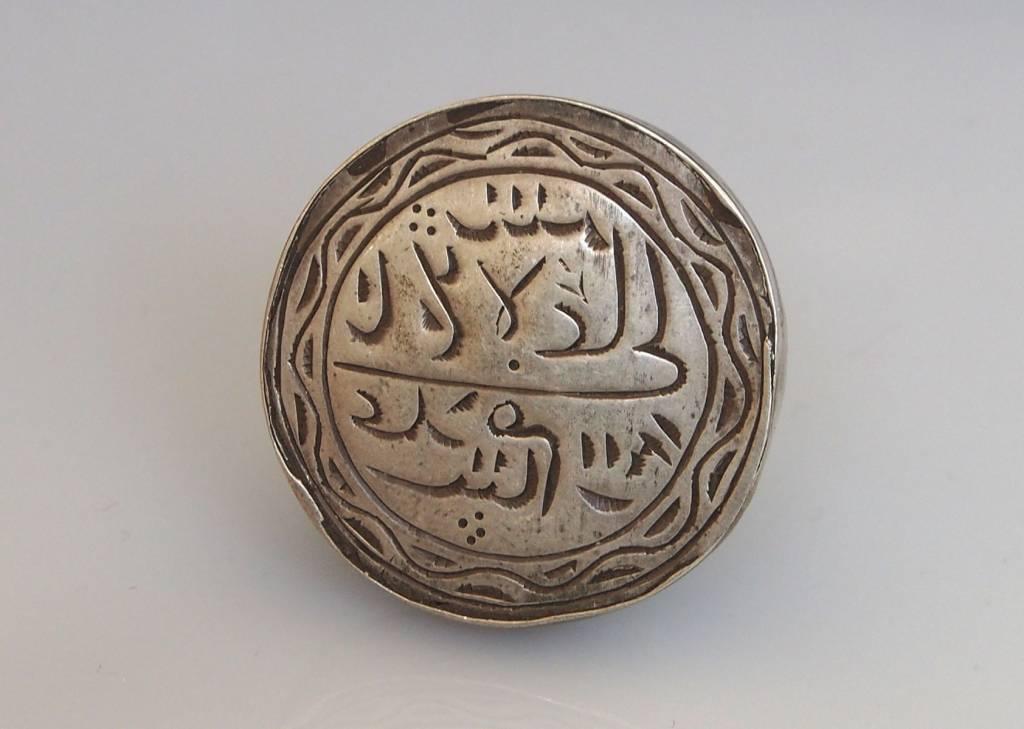 islamische orient Massive silber Silber Siegel Stempel arabische kalligraphie aus Afghanistan Nr:C