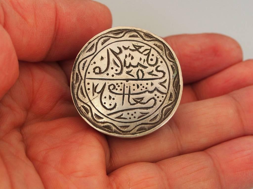 islamische orient Massive silber Silber Siegel Stempel arabische kalligraphie aus Afghanistan Nr:A