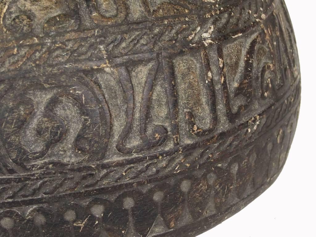 antik sehr seltener islamische Topf Schale kochtopf Speckstein Afghanistan / Pakistan Nr:A