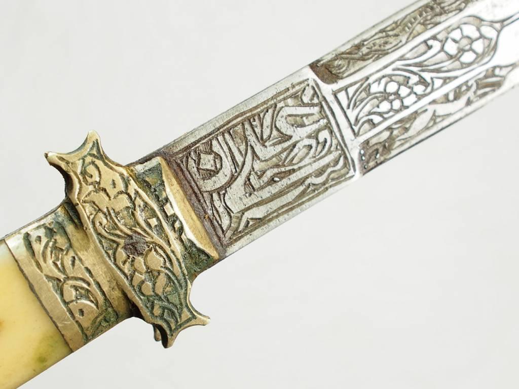 Messer  aus Afghanistan No: 19/11