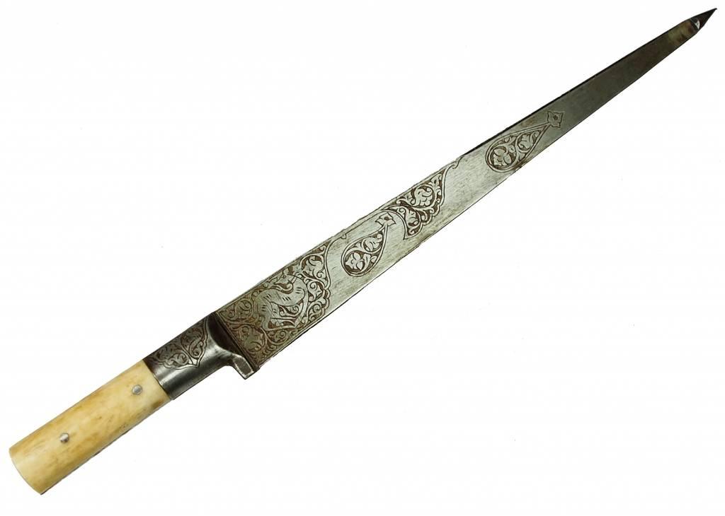 Messer  aus Afghanistan No: 19/12