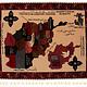 120x85 cm afghan Orientteppich Landkarte super-feine Qualität Seiden Afghan orientteppich Silk Carpet Nr:hakim
