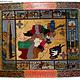 135x110 cm afghan Orientteppich Landkarte super-feine Qualität Seiden Afghan orientteppich Silk Carpet mit Holz Rahmen (XL)