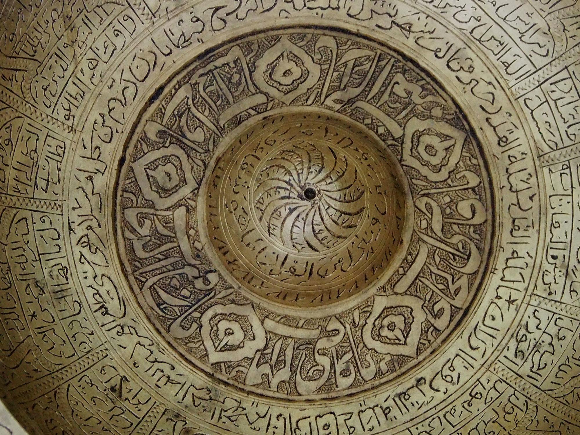 Antik islamische Messing Magische Schale  19/A