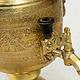 antik ungewöhnlich islamische handgraviert massiv messing samovar als Tischlampe aus Afghanistan