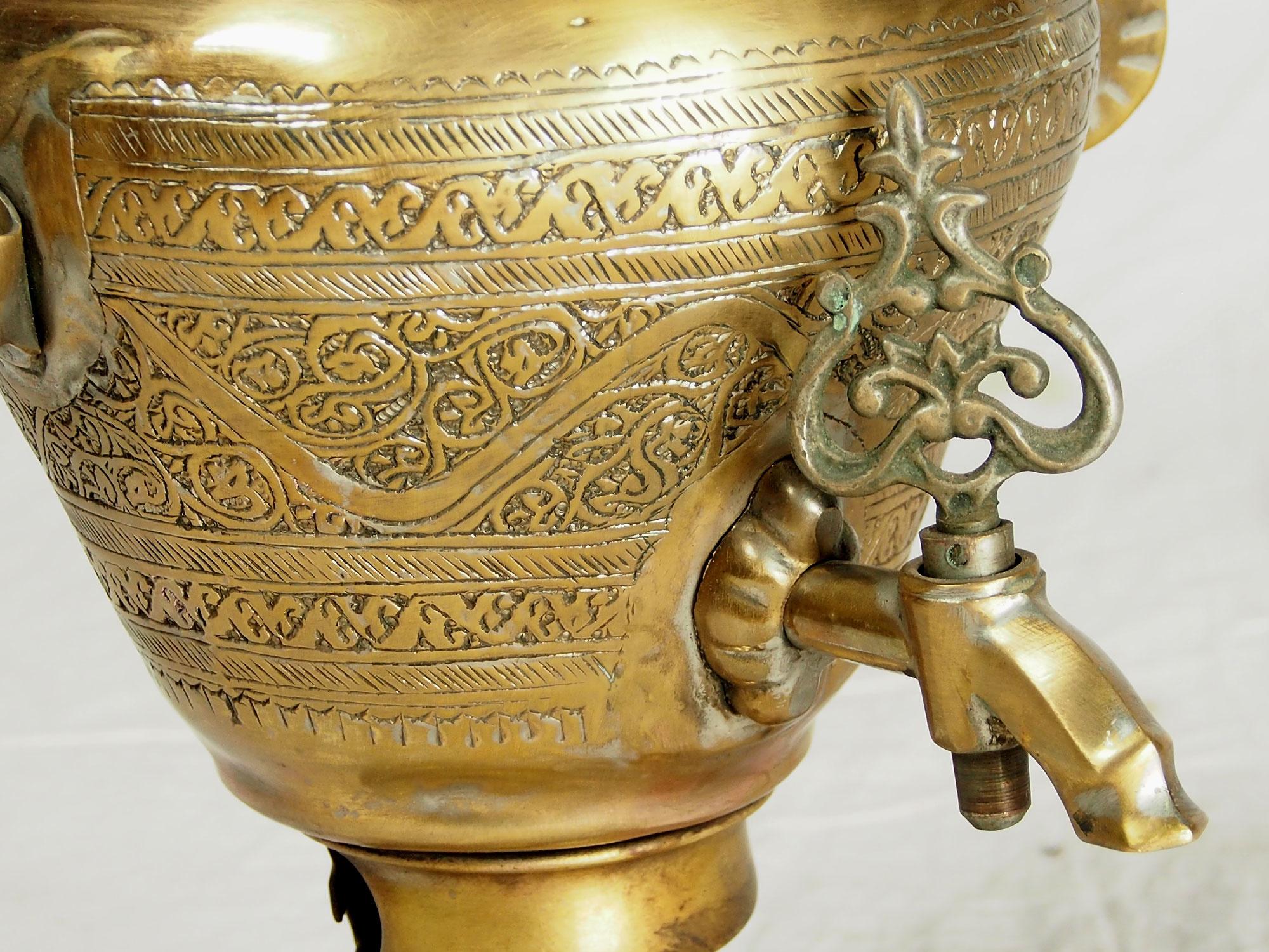 antik ungewöhnlich islamische handgraviert massiv messing samovar als Tischlampe aus Afghanistan  19/B