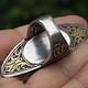 antique Multan enamelled Ring Nr:506