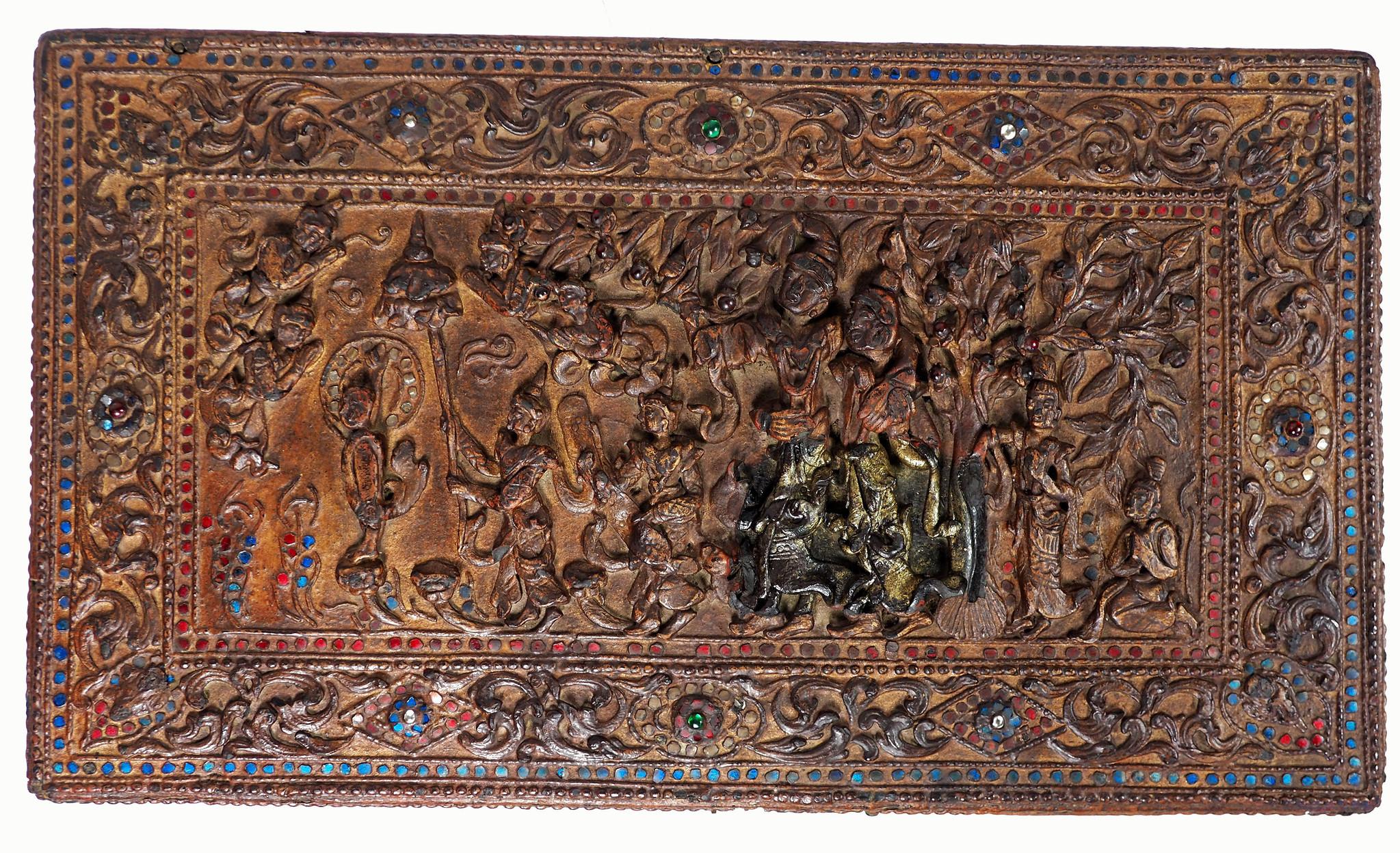 Antique Burma Lacquer Manuscript Box Chest Casket Buddhist