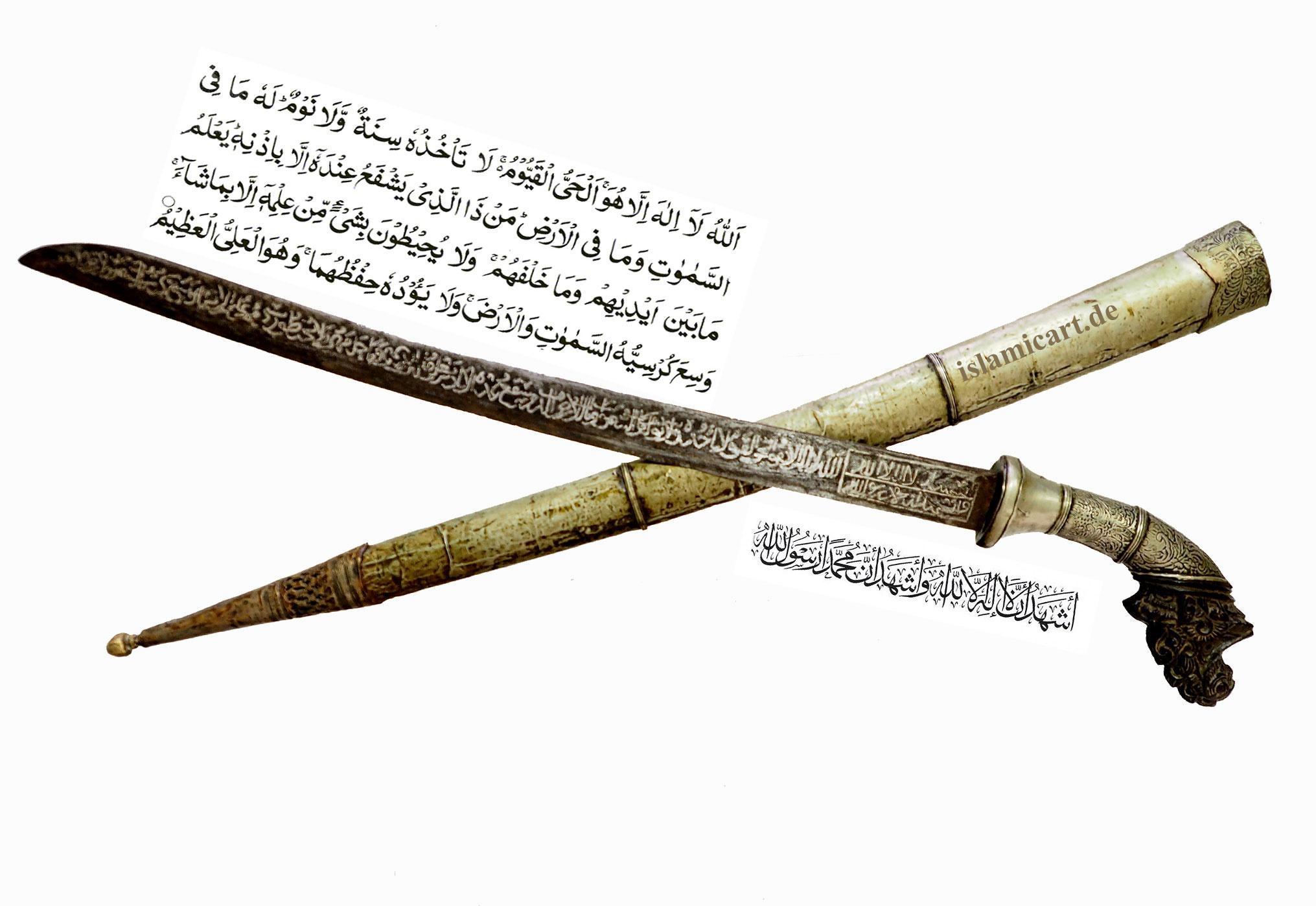 Antique islamic Filipino Visayan Philippines Tenegre Sword Dagger Knife 18/19th Century