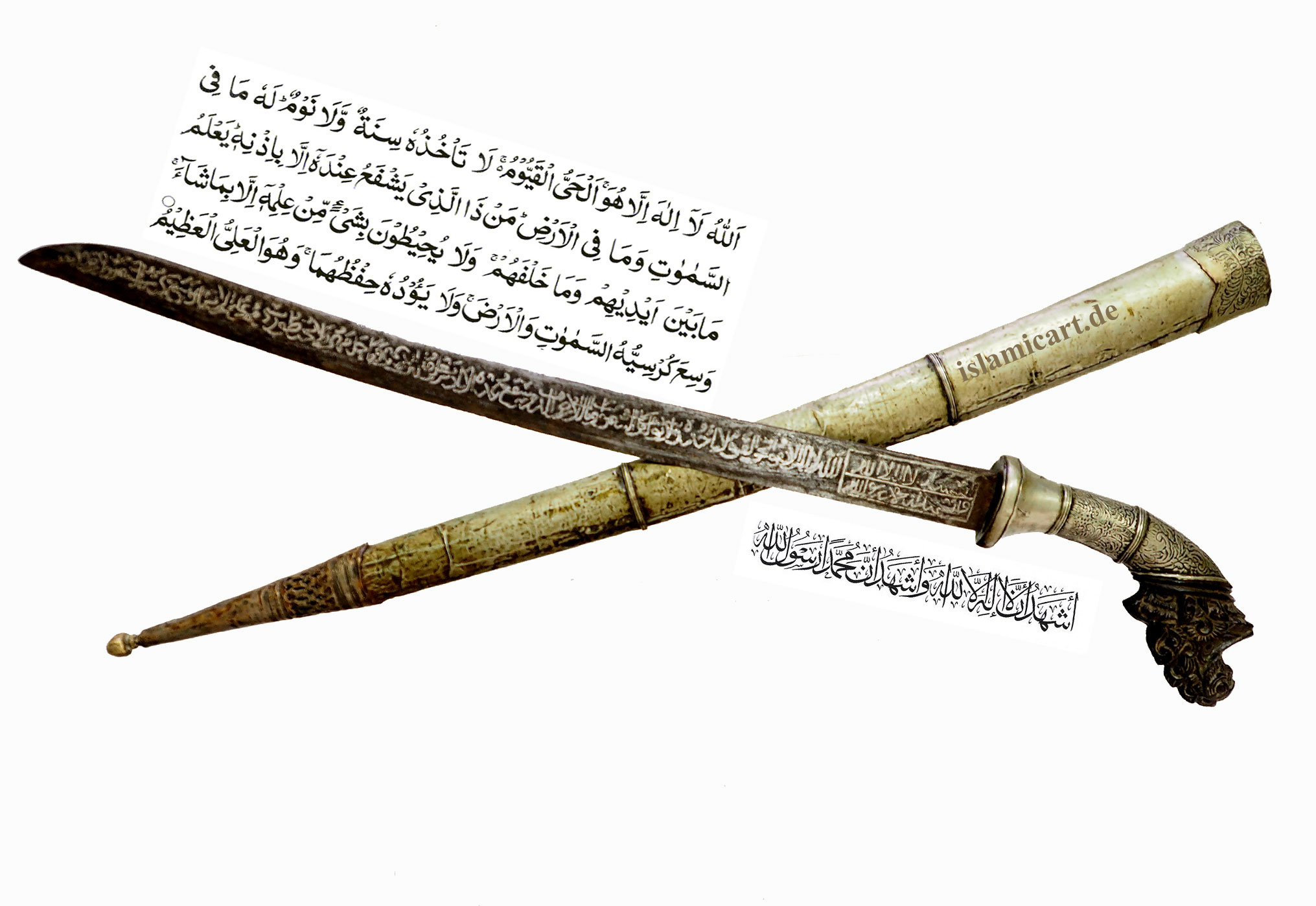Antique islamic Sumatra pedang palembang Indonesian Sword 18/19th Century .