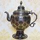 Antique Engraved Central Asian huge copper Teapot Ewer   islamic Tea Kettle Afghanistan No:19/2