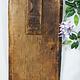Antique orient vintage carved wooden door panel Door from Nuristan Afghanistan  Swat valley Pakistan 19/A