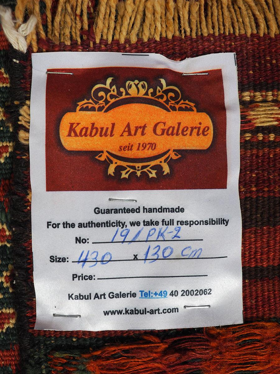 430x130 cm  Antik Balouch  kelim afghan Beloch kilim Nr-19/PK-2