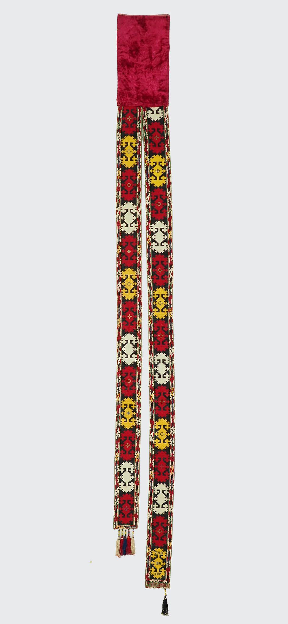Uzbek handmade silk embroidery tent decoration Usbekische Zelt seiden Schmuck WL