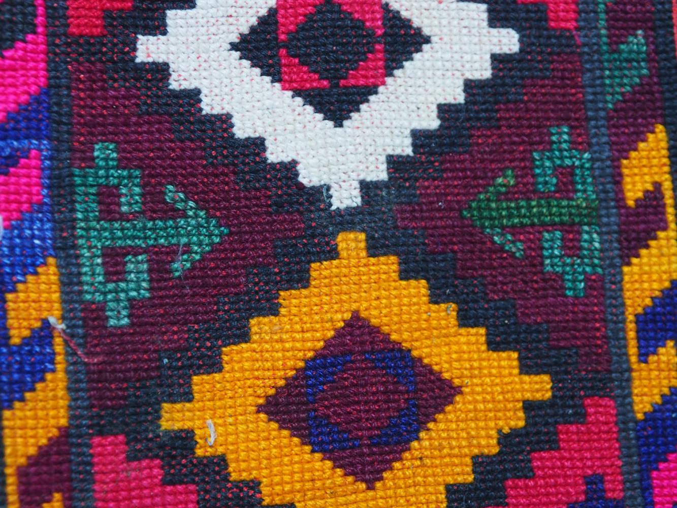 antik orient Usbek Nomaden Suzani Jurten Zierband saye-gosha aus Afghanistan Nr:19/C