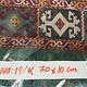 antik orient Usbek Nomaden Suzani Jurten Zierband saye-gosha aus Afghanistan Nr:19/K