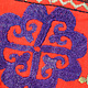 antik orient Usbek Nomaden Suzani Jurten Zierband saye-gosha aus Afghanistan Nr:19/P