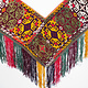antik orient Usbek Nomaden Suzani Jurten Zierband saye-gosha aus Afghanistan Nr:19/U