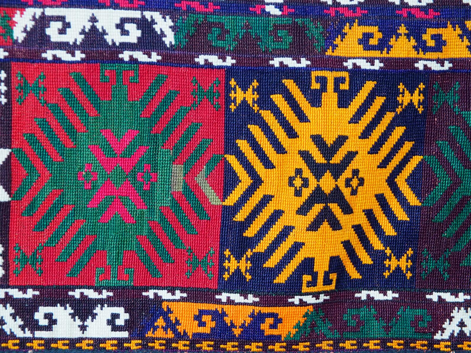 antik orient Usbek Nomaden Suzani Jurten Zierband saye-gosha aus Afghanistan Nr:19/Z