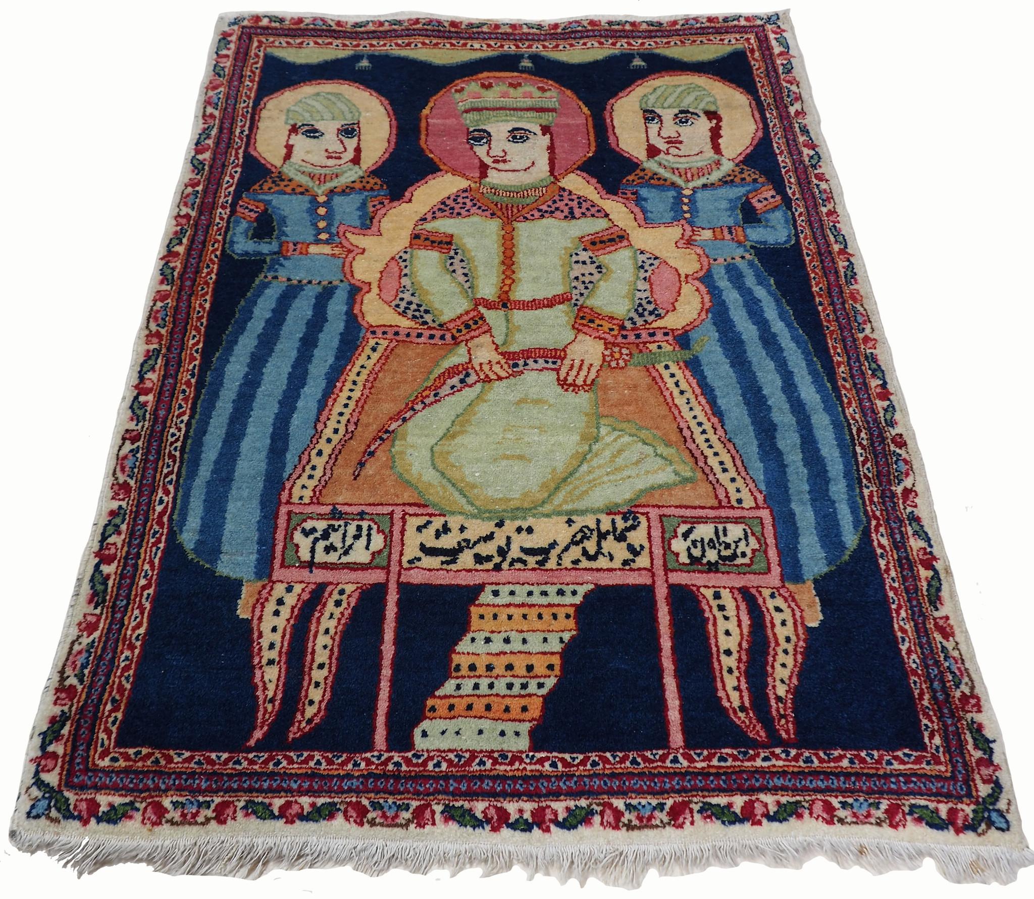 90x 66 cm sehr Seltener islamische handgeknüpft orientteppich Gebetsteppich wandteppich mit Prophet Joseph Carpet Bild