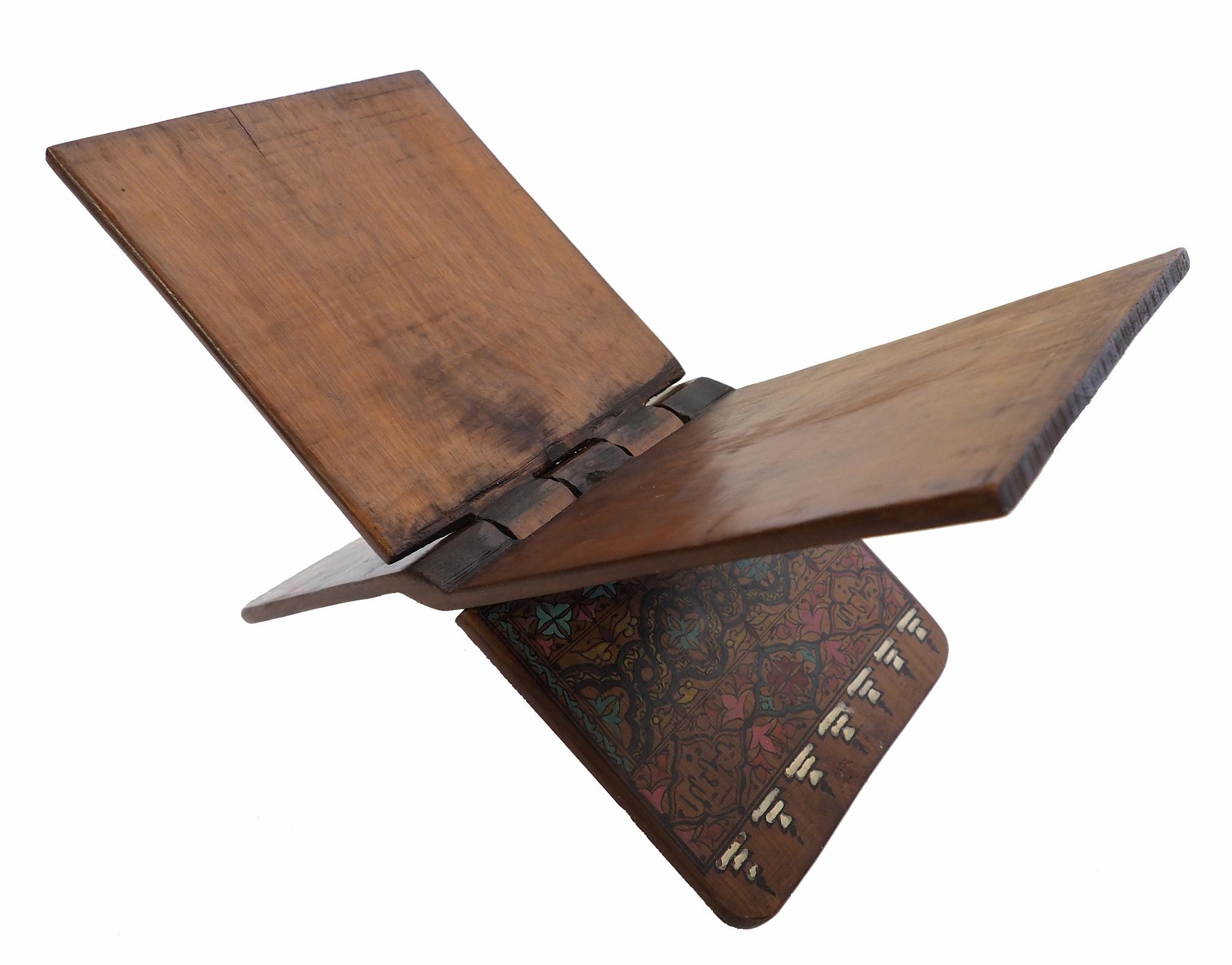 antique islamic Moorish Quran stand  Marokko