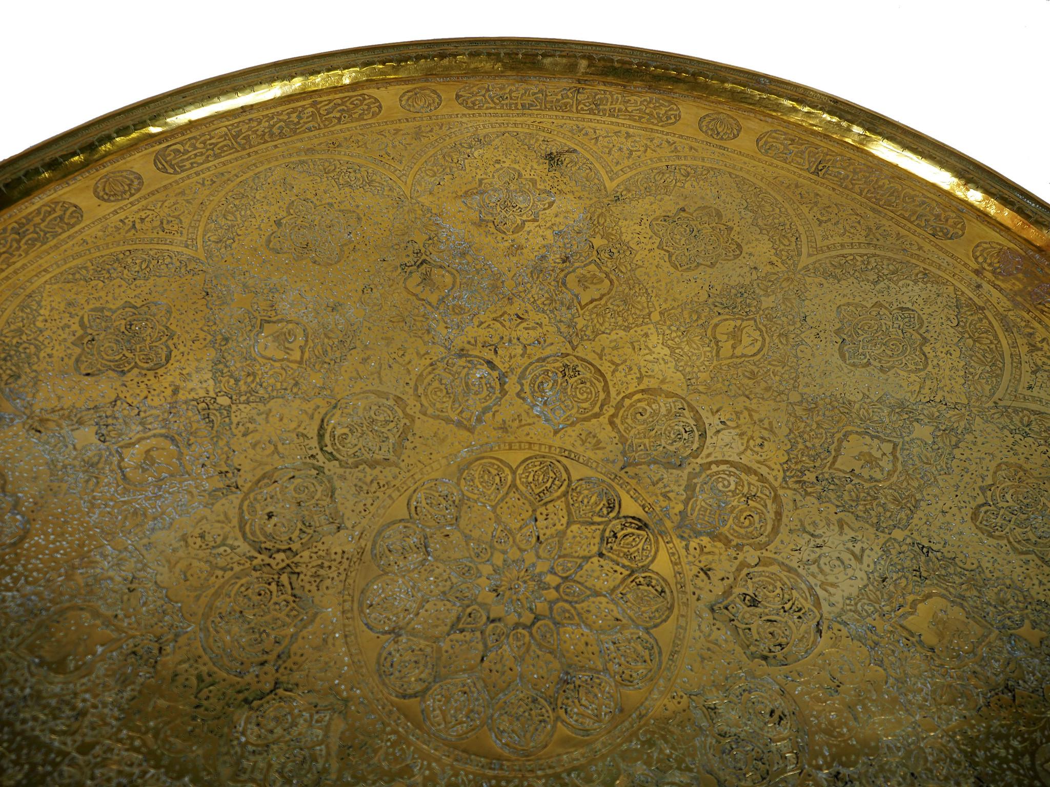 97 Ø antik osmanisch ägyptisch marokkanisch orient Messing tablett Teetisch Teller beisteltisch Afghanistan syrien arabisch kalligraphie H20