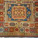 220x155 cm Caucasian Soumak Kilim Rug WL/F