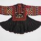 antik und sehr seltener Komplettes Frauen Hochzeit Kleid mit Kopftuch und Hose aus Afghanistan Nuristan kohistan Jumlo Nr-20/C