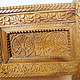 Antike orient Aussteuer Truhe  Afghanistan Kabul istalif No:A