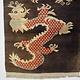 170x90 cm antik Tibetischer Khaden Yoga Meditation Dorfteppich buddhistische Klöster gebetsteppich Teppich Drachen Schlafteppich Nr.3
