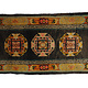 182x95 cmantik Tibetischer Khaden Yoga Meditation Dorfteppich buddhistische Klöster gebetsteppich Teppich Schlafteppich Nr.7