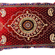 190x75 orient Sitzkissen Matratze Sitzecke Afghan toshak seating mattress (Rot /21) توشک