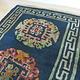 antik Tibetischer Khaden Yoga Meditation Dorfteppich buddhistische Klöster gebetsteppich Teppich Schlafteppich Nr. 17